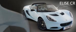 lotus-elise-club-racer-goodshoutmedia